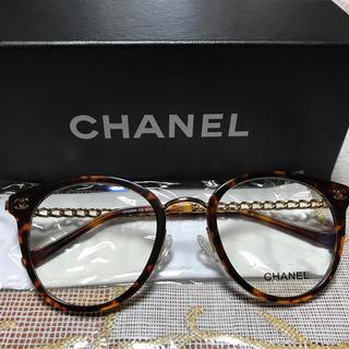 CHANEL - シャネル眼鏡