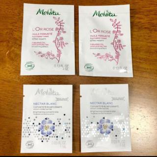 メルヴィータ(Melvita)の【新品】メルヴィータ サンプルセット(サンプル/トライアルキット)