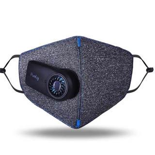 【口元快適】ファン付きマスク(USB充電式)(扇風機)