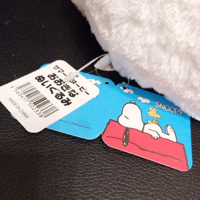 SNOOPY(スヌーピー)の【新品】サマースヌーピー おおきなぬいぐるみ(希少品・非売品) エンタメ/ホビーのおもちゃ/ぬいぐるみ(キャラクターグッズ)の商品写真