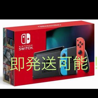 ニンテンドースイッチ(Nintendo Switch)のNintendo Switch 本体 (ニンテンドースイッチ) (家庭用ゲーム機本体)