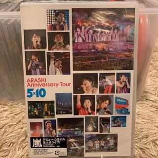 アラシ(嵐)の嵐 ARASHI Anniversary Tour 5×10 2枚組(男性タレント)