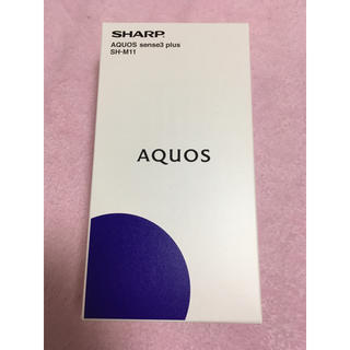 sharp aquos sence3 plus SH-M11