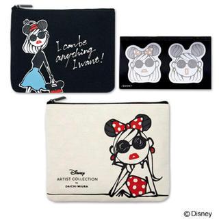 Disney - sweet 付録 DAICHI MIURA ポーチ2個&付箋セット 3月号 増刊