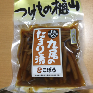 orangeruby様 専用(漬物)