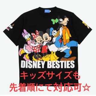 Disney - 新作 ディズニー ベスティーズ Tシャツ 黒