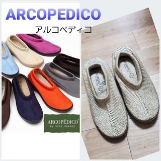 アルコペディコ(ARCOPEDICO)の新品 ARCOPEDICO アルコペディコ コンフォートシューズ(バレエシューズ)