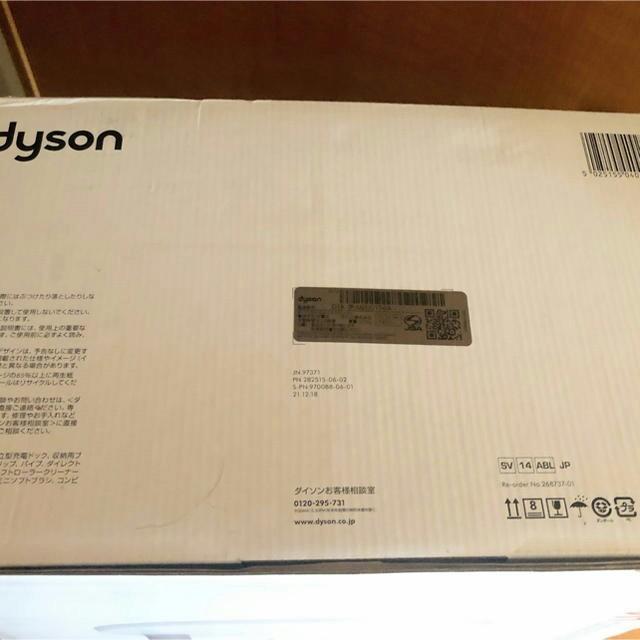 Dyson(ダイソン)のDYSON V11   Absolute SV14 ABL スマホ/家電/カメラの生活家電(掃除機)の商品写真