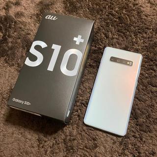 Galaxy - Galaxy s10+ 128GB prismwhite(au) 本体.箱のみ