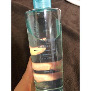 ムジルシリョウヒン(MUJI (無印良品))の無印良品 クリアケア化粧水 高保湿タイプ(化粧水/ローション)