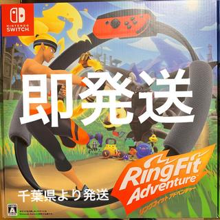 Nintendo Switch - 新品・未使用 リングフィット アドベンチャー Switch