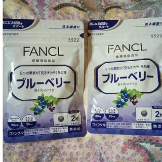FANCL - 🍀新品 未開封🍀 ファンケル ブルーベリー✖2