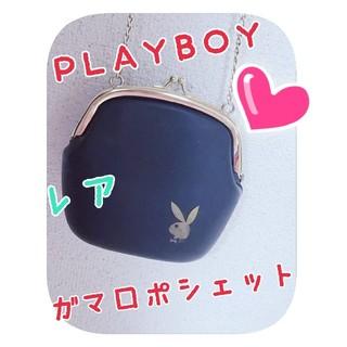 プレイボーイ(PLAYBOY)の早い者勝ち❤️レア❤️可愛い♡PLAYBOY♡ガマ口ポシェット(ショルダーバッグ)