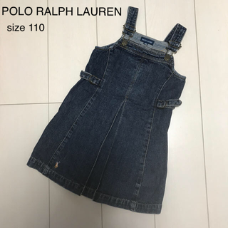 ポロラルフローレン(POLO RALPH LAUREN)のPOLO RALPH LAUREN デニムジャンパースカート110(スカート)