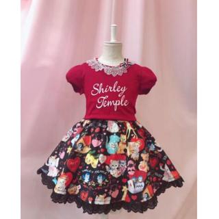 Shirley Temple - 新品 シャーリーテンプル 120 アンティークハートフル スカート