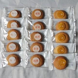 大麦おからクッキー 15枚