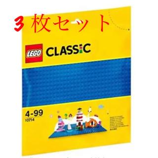 Lego - レゴ LEGO クラシック 基礎板 ブルー