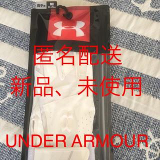 アンダーアーマー(UNDER ARMOUR)のアンダーアーマー 野球手袋(ウェア)