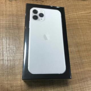 iPhone - 新品未開封 SIMフリー iphone11 pro 256gb MWC82J/A
