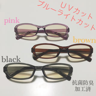 ムジルシリョウヒン(MUJI (無印良品))のブルーライトカットメガネ(度なし)(サングラス/メガネ)