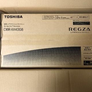 東芝 - REGZA ブルーレイレコーダー DBR-M4008【4GB】