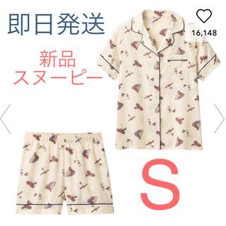 GU - 新品★GU サテンパジャマ  スヌーピー  オフホワイト  S