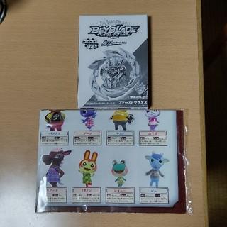 ショウガクカン(小学館)のコロコロコミック 8月号 ふろく(その他)