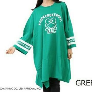 サンリオ - サンリオ けろけろけろっぴ スーパーBIG Tシャツ フリーサイズ