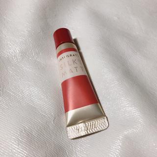 インテグレート(INTEGRATE)のインテグレート 口紅・チーク(口紅)