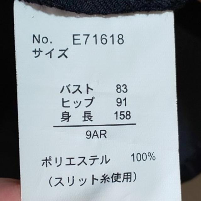 【美品】ワンピース レディース レディースのワンピース(ひざ丈ワンピース)の商品写真