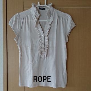 ロペ(ROPE)の★格安 ROPE(ロペ) 半袖シャツ ベージュ★(カットソー(半袖/袖なし))