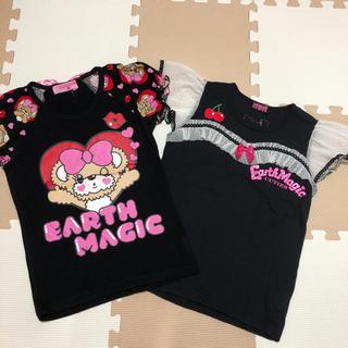 EARTHMAGIC - アースマジック  Tシャツ2枚セット  140