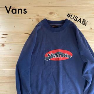 VANS - vans ヴァンズ スウェット USA製 ヴィンテージ古着