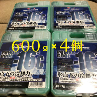ヤマゼン(山善)のキャンパーズコレクション 保冷剤 パワークール -16℃ 600g 4個セット(その他)