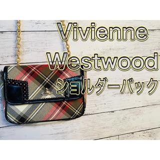 ヴィヴィアンウエストウッド(Vivienne Westwood)の#80  Vivienne Westwood  ショルダーバック チェック柄(ショルダーバッグ)