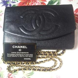 CHANEL - ✨CHANEL❤チェーンウォレット❤キャビアスキン❤黒❤デカココ❤ななめがけ