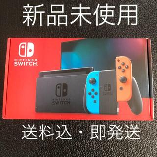ニンテンドースイッチ(Nintendo Switch)のNintendo Switch ネオン バッテリー強化版 本体 新品未使用(家庭用ゲーム機本体)