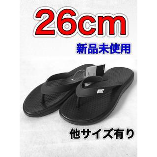 ナイキ(NIKE)の✅他サイズ有り✅NIKE ソレイソング 26cm (ビーチサンダル)