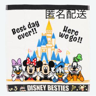 Disney - ベスティーズ ウォッシュタオル ディズニーリゾート 新商品 新作