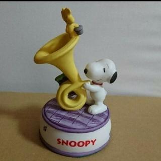 スヌーピー(SNOOPY)の☆クレアさま専用☆スヌーピーとトランペットの上のウッドストック 陶器置物(置物)
