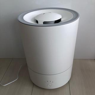 キシマ グリーンティーラボ ミスト 超音波加湿器(加湿器/除湿機)