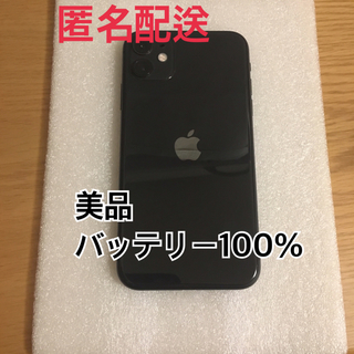 Apple - iPhone 11 64 GB SoftBank