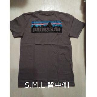 patagonia - Mサイズ ダークグレー パタゴニアTシャツ ベストセラー クラシック レトロ