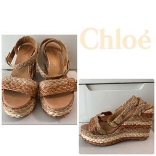 Chloe - クロエ ブラウンレザー ジュートウエッジ サンダル