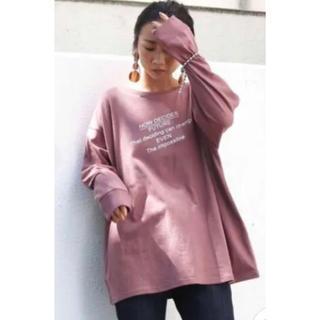 アングリッド(Ungrid)のアングリッド ロゴT(Tシャツ(長袖/七分))