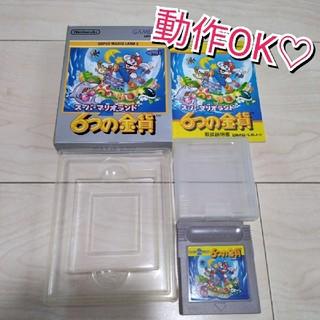 ゲームボーイ(ゲームボーイ)のゲームボーイ GB 6つの金貨 スーパーマリオランド2 カセット 箱 説明書(携帯用ゲームソフト)
