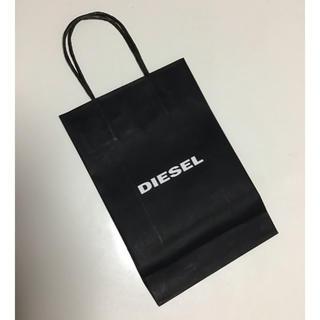 ディーゼル(DIESEL)のDIESEL ショッパー(ショップ袋)