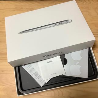アップル(Apple)のApple MacBook Air 空き箱のみ appleステッカー付(ノートPC)