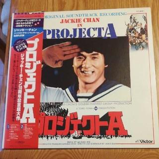 ジャッキーチェンLPレコード(映画音楽)