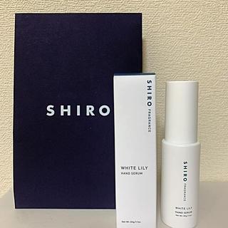 shiro - SHIRO ハンド美容液 シロ ホワイトリリー